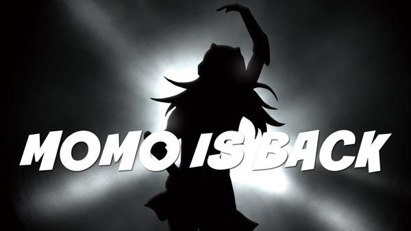 Wonder Momo 2014