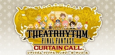 theatrhythm final fantasy curtain call logo Theatrhythm Final Fantasy: Curtain Call se asoma en Europa