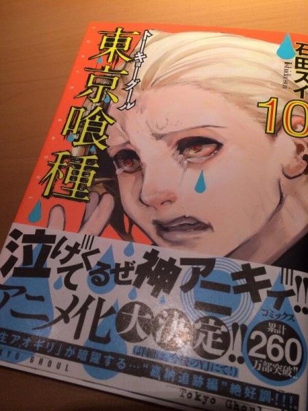 tokyo ghoul anime anunciado