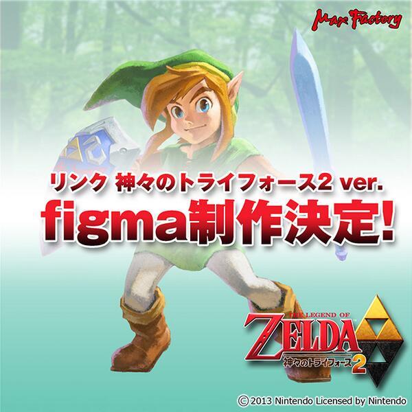 Classic Link figma