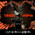 Death-Note-web-10-aniversario