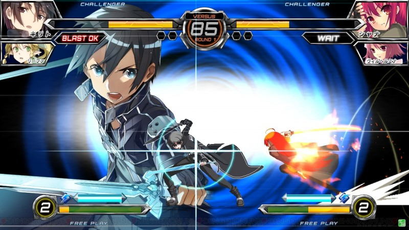 Dengeki Bunko Fighting Climax Kirito 01 800x450 Dengeki Bunko Fighting Climax llegará a PlayStation 3 y PS Vita