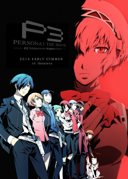 Persona 3 the movie 2 cartel