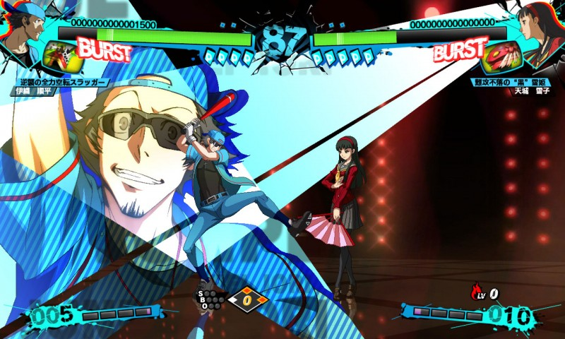 Persona-4-Arena-Ultimax-NA-01