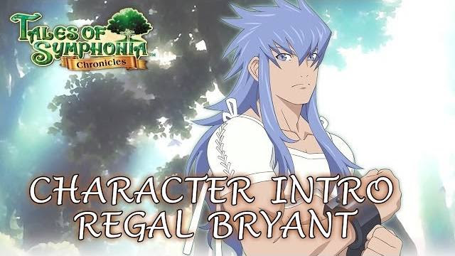 Regal Bryant trailer