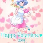 San Valentin Akemi Takada