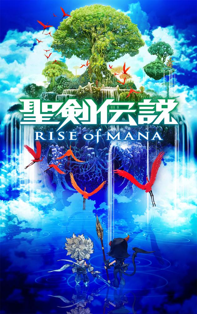 Seiken Densetsu Rise of Mana 01