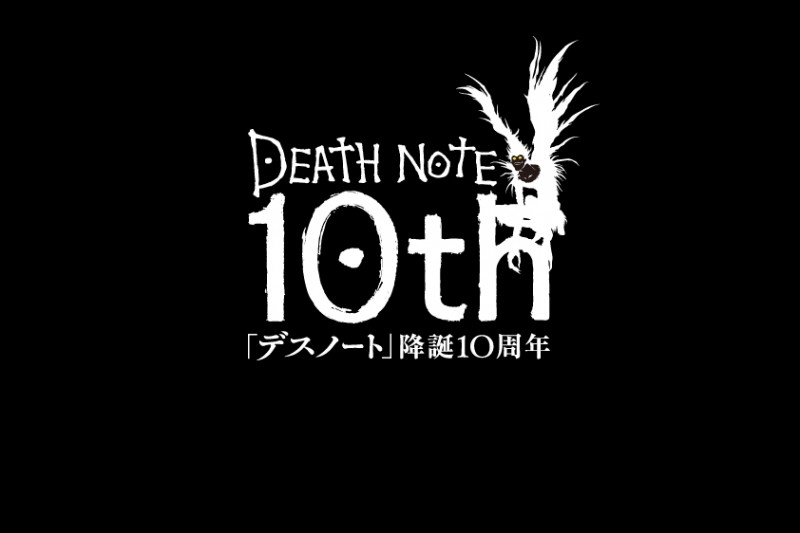 death note 10 aniversario