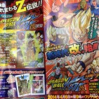 dragon ball kai nuevo anime