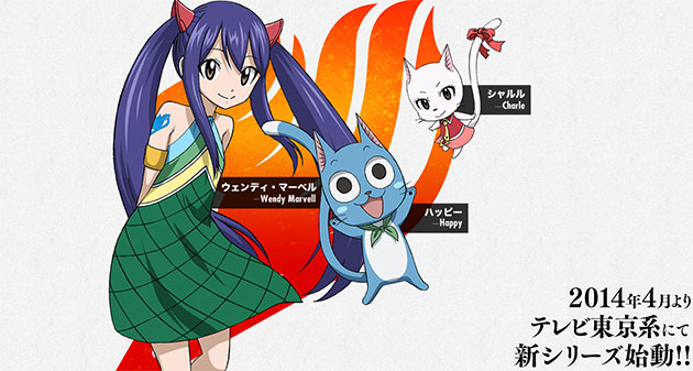 fairy-tail-nuevo-wendy-happy-charle