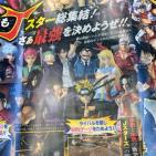 j-stars-victory-vs-52-characters