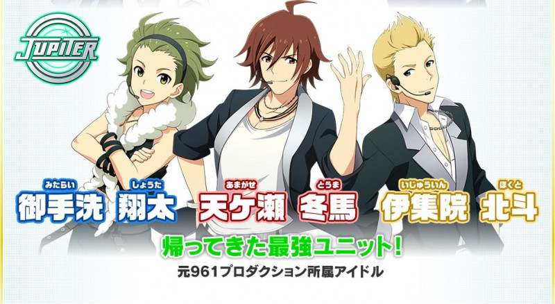 jupiter the idolmaster sidem