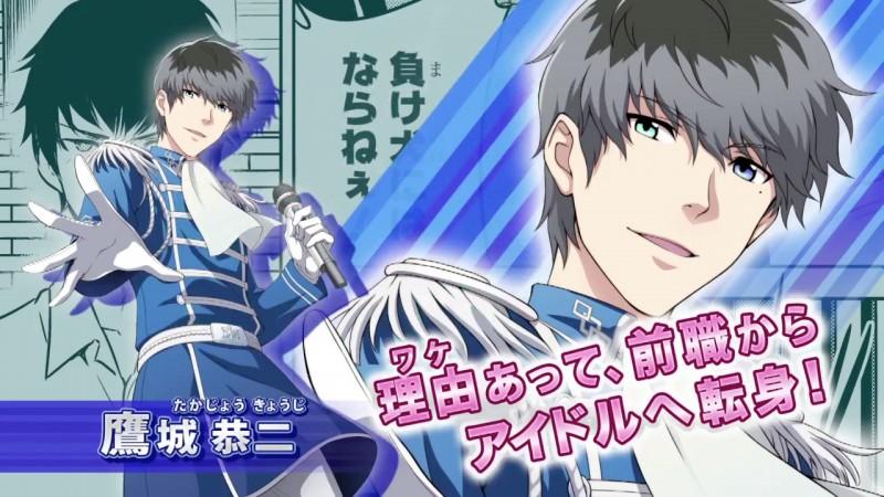 kyoji-takajo-the-idolmaster-sidem