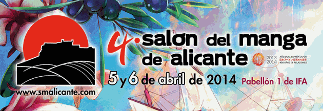 salon manga alicante 2014