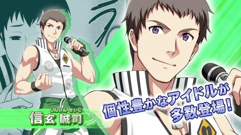 seiji-shingen-the-idolmaster-sidem