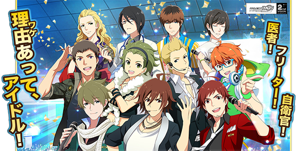 the-idolmaster-sidem