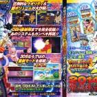 Dragon Ball Heroes 2 scan 01