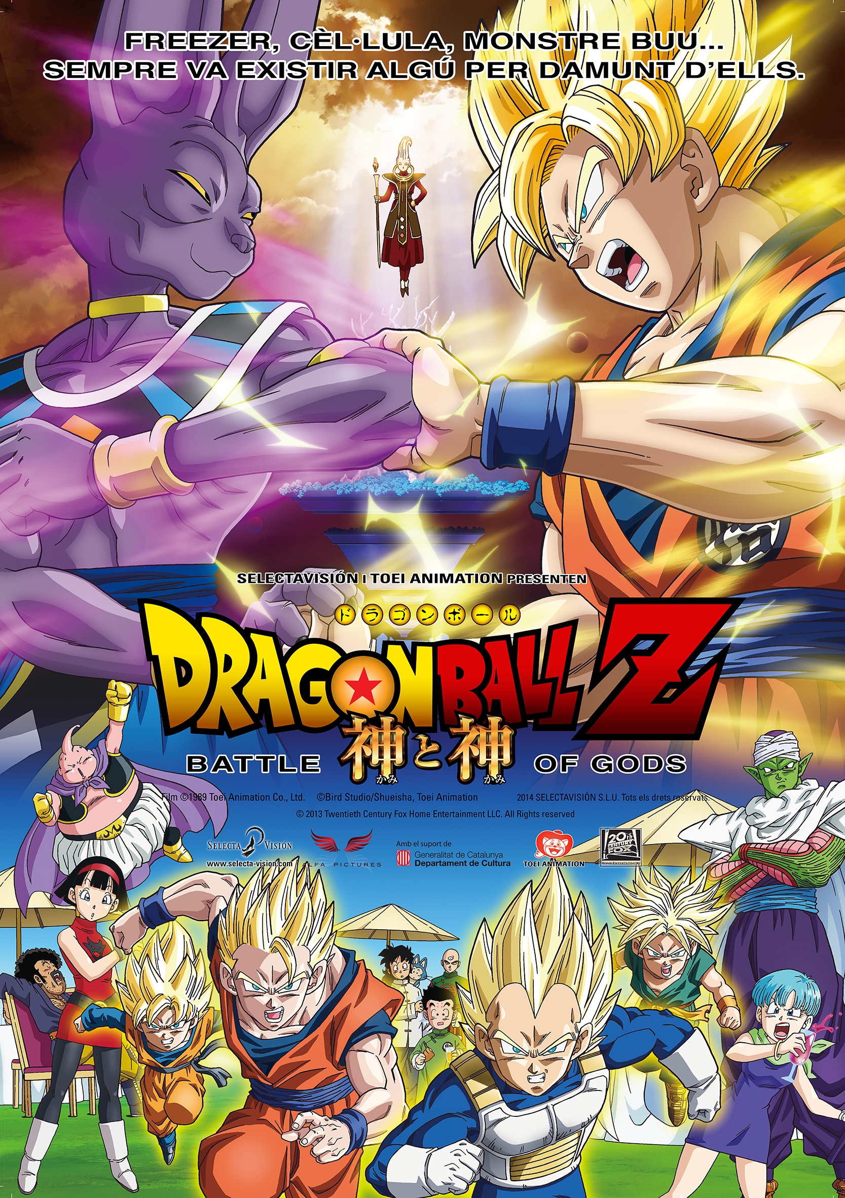 Dragon Ball Z Battle of Gods catala
