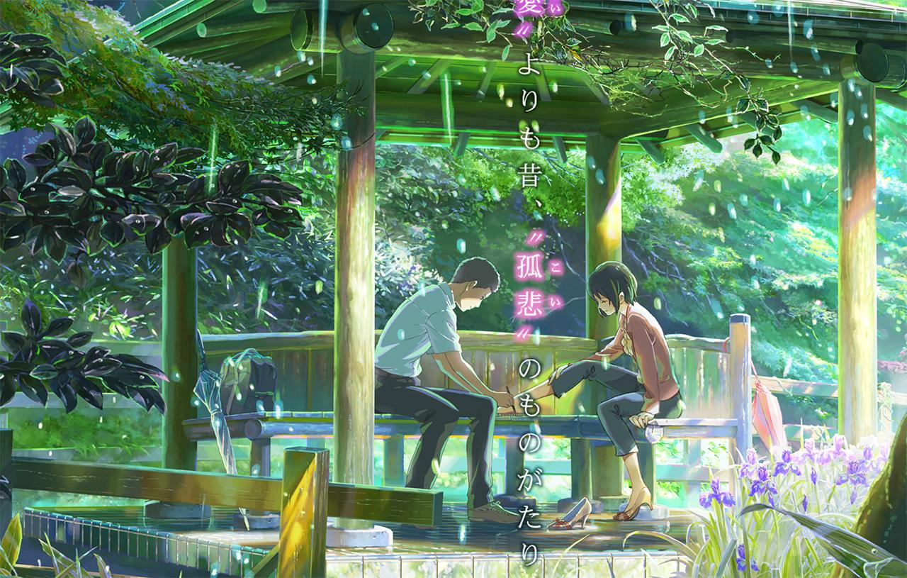 El jardin de las palabras selecta vision for El jardin de las letras