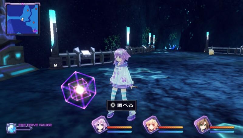 Hyperdimension Neptunia Re Birth 1 01