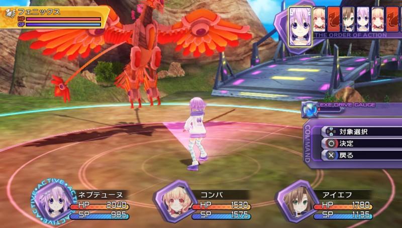 Hyperdimension Neptunia Re Birth 1 02