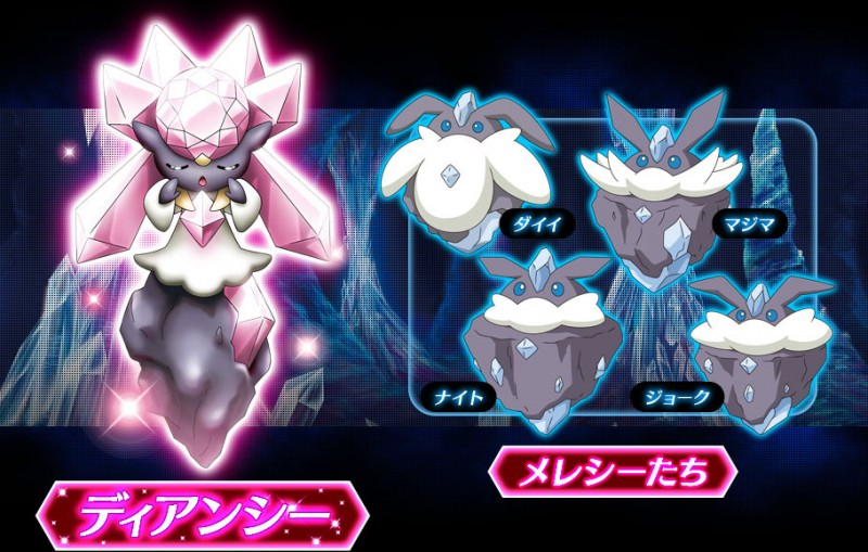 Pokemon-The-Movie-XY-diancie-characters-23