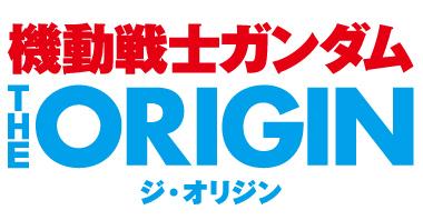 gundam the origin anime logo