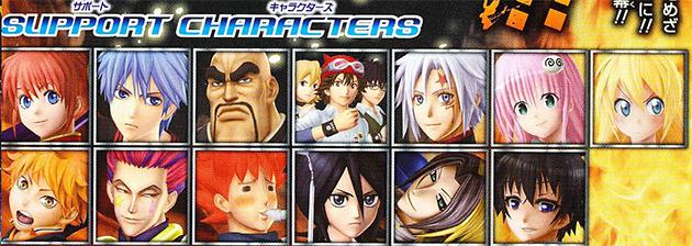 personajes-apoyo-j-stars-victory-vs