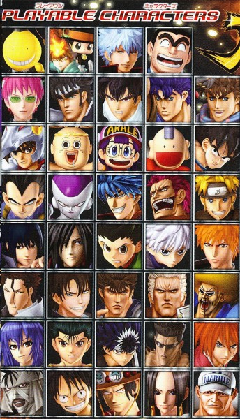personajes-jugables-j-stars-victory-vs