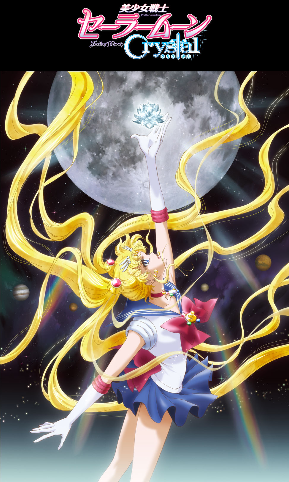 pretty-guardian-sailor-moon-crystal