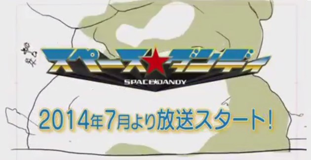 space dandy segunda temporada