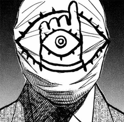20th-century-boys-vineta