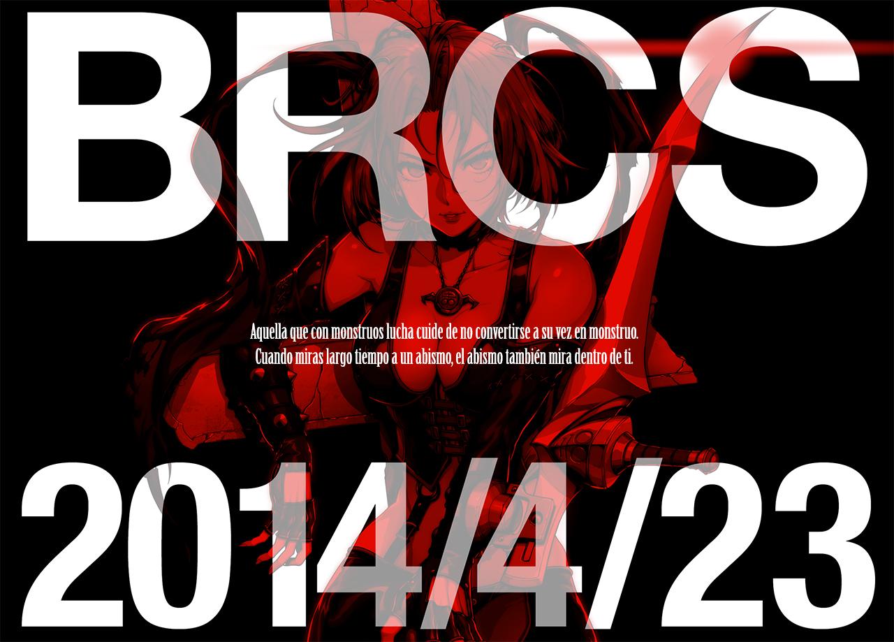 BRCS-Arc-System-Works