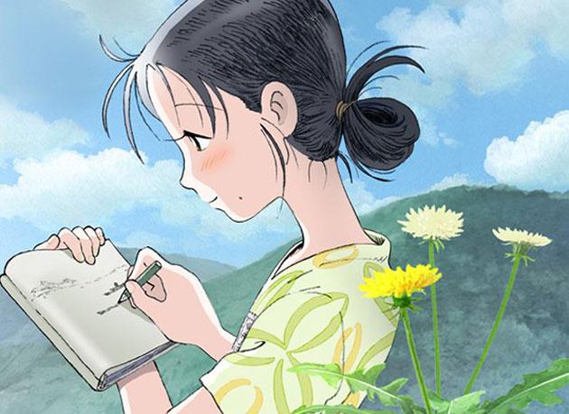 Anime Verano 2014