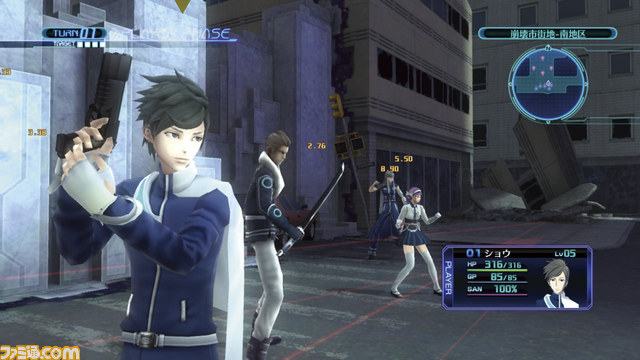 Lost Dimension Famitsu 01
