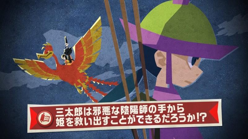 Samurai Santaro 04