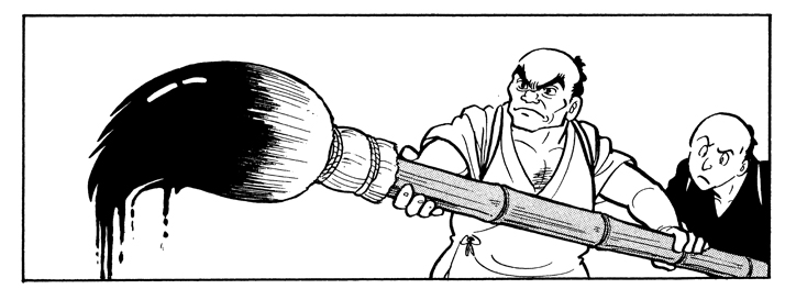 hokusai vineta
