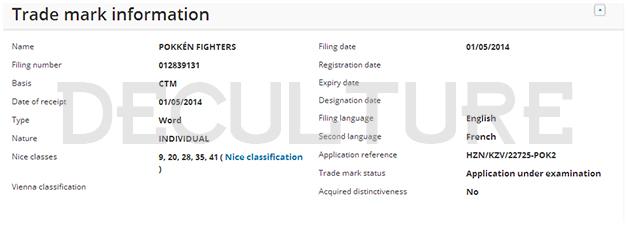 Pokken-fighters-trademark-europe