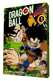 dragon-ball-color-1