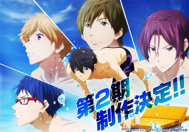 ������ ������� ����� �Free! Eternal Summer�