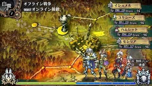 grand knights history screen