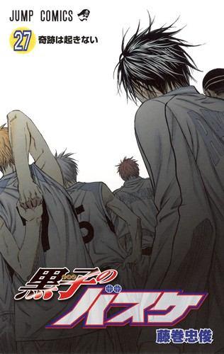 kuroko no basket 27