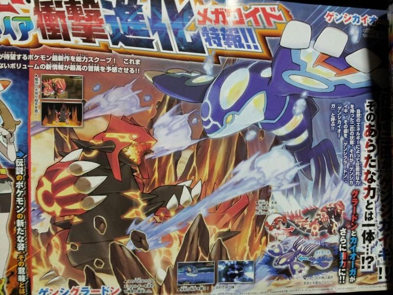 Atom Groudon Kyogre Pokemon Rubi Omega Zafiro Alfa