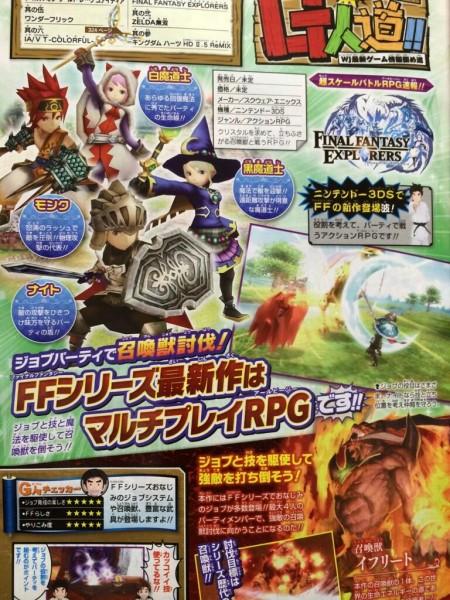 Final Fantasy Explorers announcement scan
