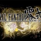 Final Fantasy Type 0 HD logo