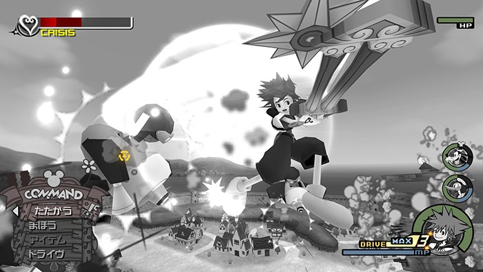 Kingdom Hearts HD 2 5 Remix junio 17