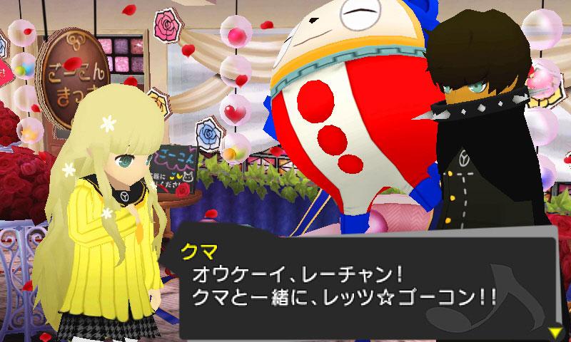 Persona-Q-E3-2014-(5)