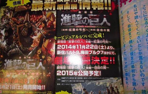 ataque titanes pelicula La primera película recopilatoria de Ataque a los Titanes se estrena el 22 de noviembre