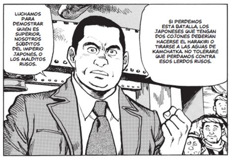 kanikosen comic
