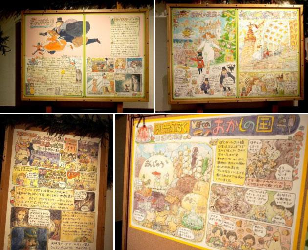 miyazaki-ilustraciones-cascanueces